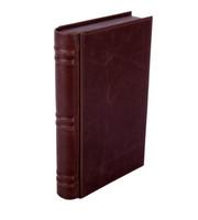 Хьюмидор дорожный Lubinski Книга Q123B на 15 сигар