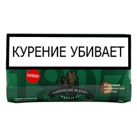 Сигаретный табак American Blend 1897 Rasperry