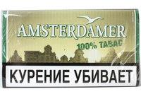 Сигаретный табак Amsterdamer 100%