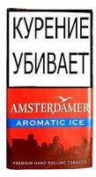 Сигаретный табак Amsterdamer Aromatic Ice