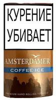 Сигаретный табак Amsterdamer Coffee Ice