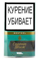 Сигаретный табак Captain Black Menthol