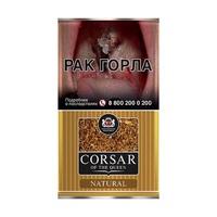 Сигаретный табак Королевский Корсар Natural