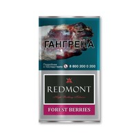 Сигаретный табак Redmont Forest Berries