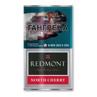 Сигаретный табак Redmont North Cherry