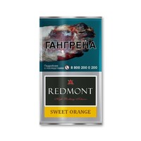 Сигаретный табак Redmont Sweet Orange