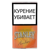 Сигаретный Табак Stanley Amber