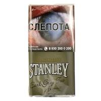 Сигаретный Табак Stanley Earl Grey Tea Aroma