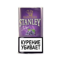 Сигаретный табак Stanley Grape