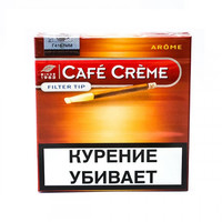 Сигариллы Cafe Creme Filter Tip Arome