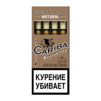 Сигариллы Cariba Natural