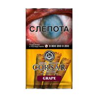 Сигариллы Corsar of The Queen Grape