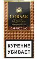 Сигариллы Corsar of the Queen LE Cappuccino (100 мм)