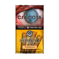 Сигариллы Corsar of The Queen Vanilla