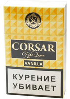 Сигариллы Corsar Vanilla