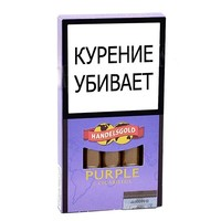 Сигариллы Handelsgold Purple