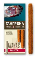 Сигариллы Havanas Amaretto 4 шт.