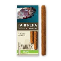 Сигариллы Havanas Grape 4 шт.