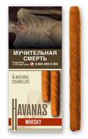 Сигариллы Havanas Whisky 4 шт.