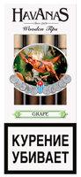 Сигариллы Havanas Wooden Tips Grape 4 шт.