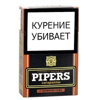Сигариллы Pipers Кофе