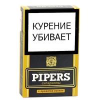 Сигариллы Pipers Ваниль