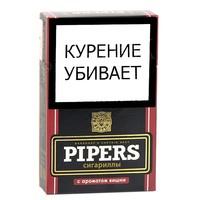 Сигариллы Pipers Вишня