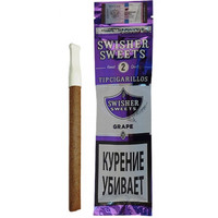 Сигариллы Swisher Sweets Grape Tip Cigarillos