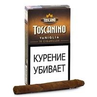 Сигариллы Toscanino Vanilla