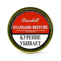 Трубочный табак Dunhill Standard Mixture