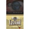 Трубочный табак Eastwood Vanilla 30 гр.