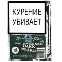Трубочный табак Gawith and Hoggarth Dark Flake 40 гр.