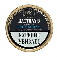 Трубочный табак Rattray's Buckingham 50 гр.