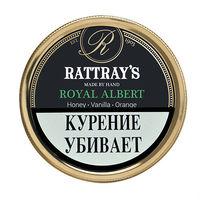 Трубочный табак Rattray's Royal Albert 50 гр.