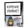 Трубочный табак Samuel Gawith Big Ben Flake 40 гр.