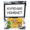 Трубочный табак Samuel Gawith Full Virginia Ready Rubbed 100 гр.