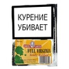 Трубочный табак Samuel Gawith Full Virginia Ready Rubbed 40 гр.