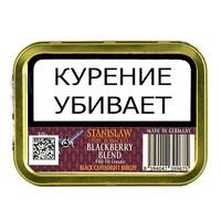 Трубочный табак Stanislaw Black Berry 50 гр.