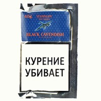 Трубочный табак Stanislaw Black Cavendish 40 гр.