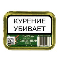 Трубочный табак Stanislaw Danish Blend 50 гр.