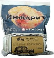 Трубочный табак Stanislaw Driver Mixture 100 гр.