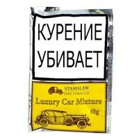 Трубочный табак Stanislaw Luxury Car Mixture 40 гр.