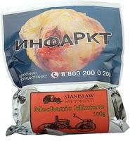 Трубочный табак Stanislaw Mechanic Mixture 100 гр.