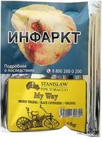 Трубочный табак Stanislaw My Way 40 гр.