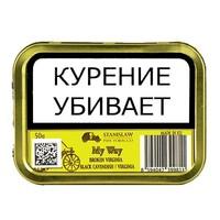 Трубочный табак Stanislaw My Way 50 гр.