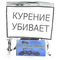 Трубочный табак Stanislaw Old Timer Mixture 100 гр.