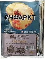 Трубочный табак Stanislaw Old Trail`s 40 гр.