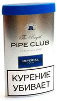 Трубочный табак The Royal Pipe Club Imperial 40 гр.