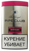 Трубочный табак The Royal Pipe Club Nirvana 40 гр.