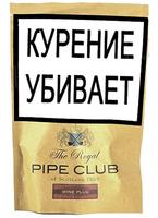 Трубочный табак The Royal Pipe Club Wine Plug 200 гр.